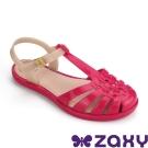 Zaxy 巴西 童 DREAM SANDAL休閒涼鞋(粉紅)