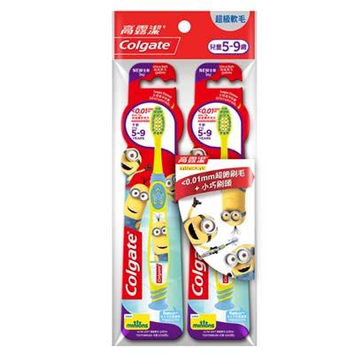 高露潔 兒童牙刷 超級軟毛 2入(年齡 5-9 歲)