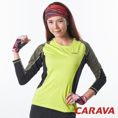CARAVA《女款抗菌排汗長T》(櫻草黃)