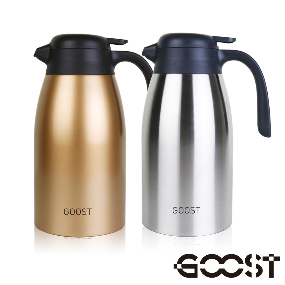 美式-GOOST 316不鏽鋼大容量保溫保冷壺2000ML(2色可選)