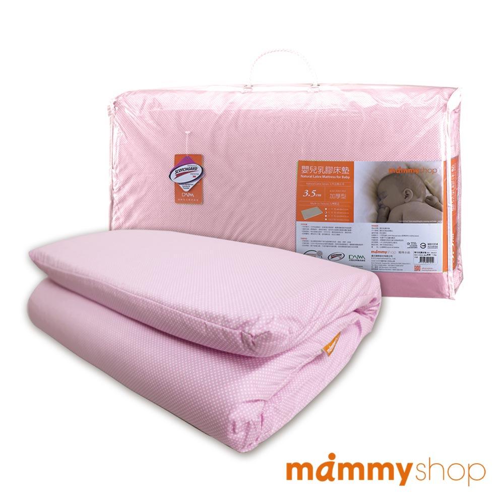 媽咪小站-乳膠加厚美規床墊(粉)