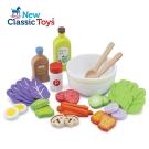 荷蘭New Classic Toys蔬食沙拉組合10592