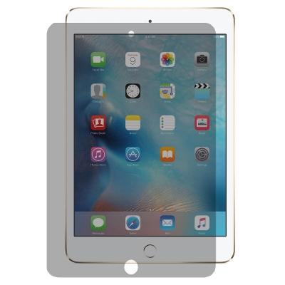 D&A Apple iPad mini 4 (7.9吋)日本原膜AG螢幕保貼(霧面防眩)