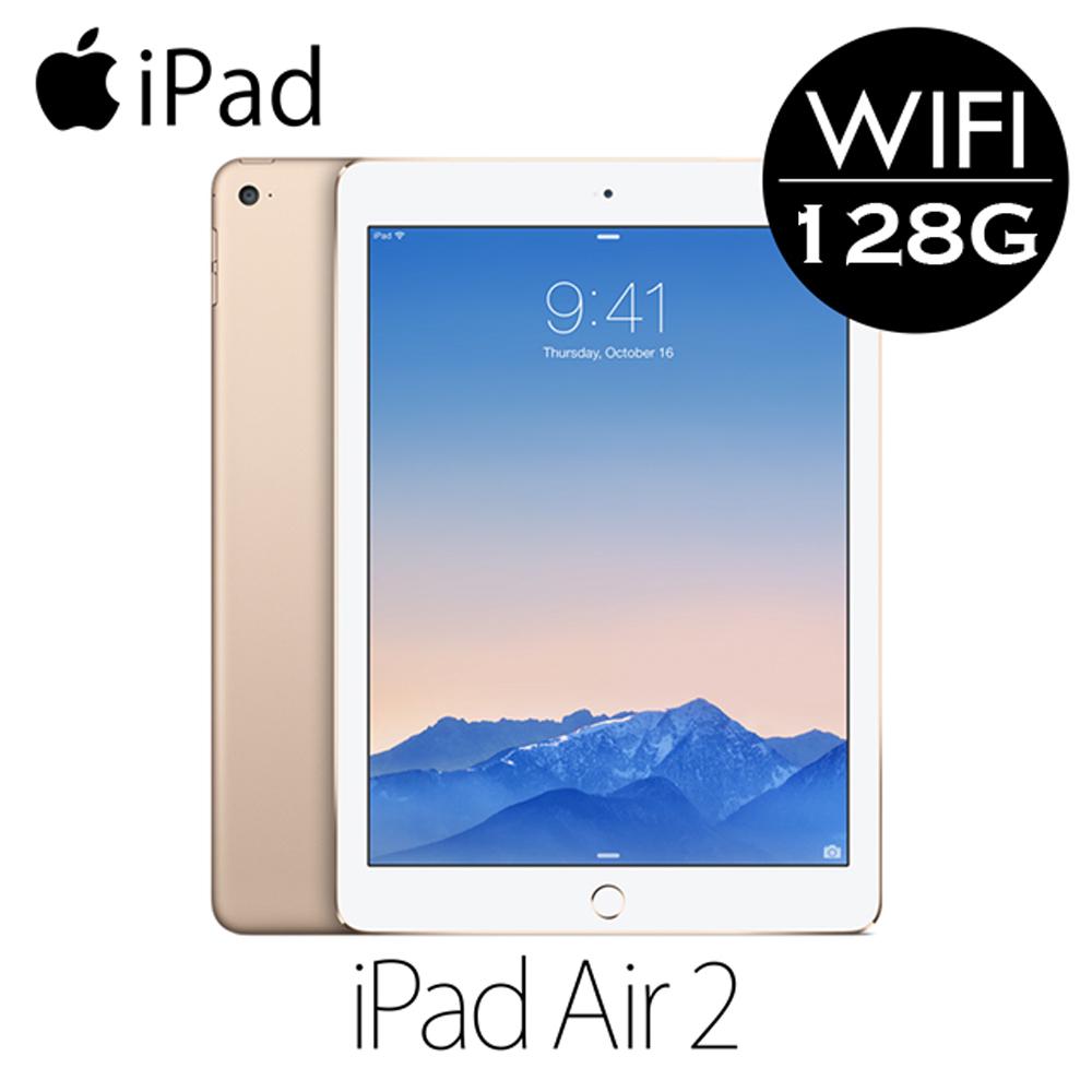 組合包Apple iPad Air2 WI-FI版128GB公司貨