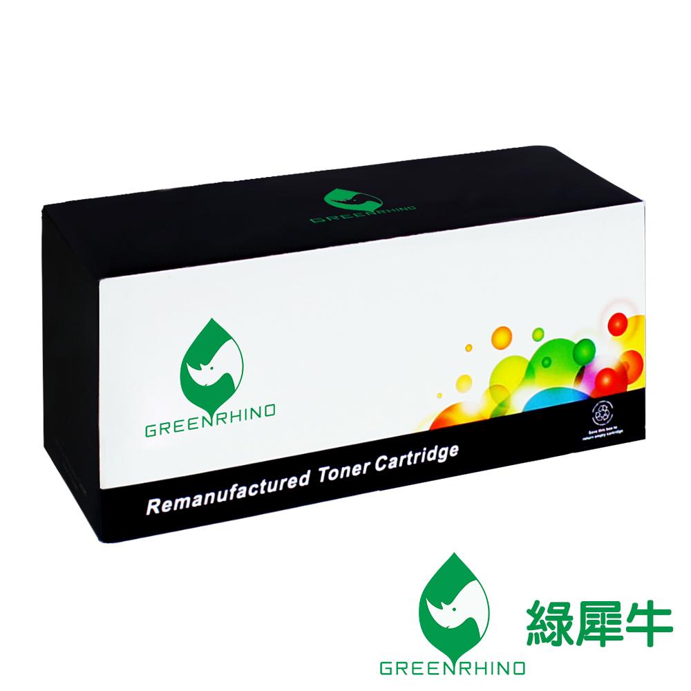 綠犀牛 for HP CE410X/305X 黑色高容量環保碳粉匣