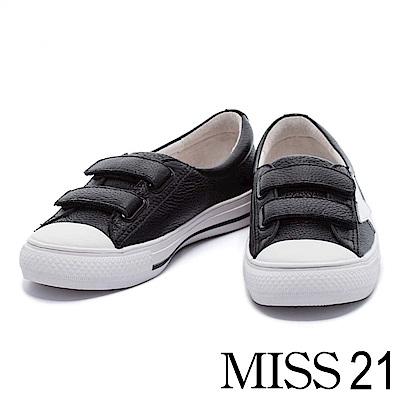 休閒鞋 MISS 21 個性星星造型全真皮魔鬼氈厚底休閒鞋-黑