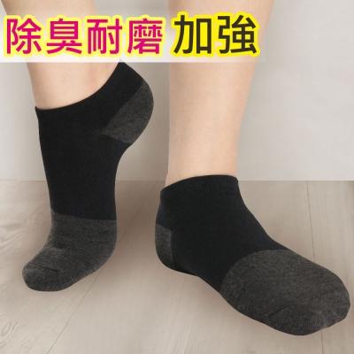 源之氣 竹炭消臭船型襪/男女 3雙組 RM-30209