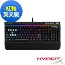 Kingston 金士頓 HyperX Elite RGB 紅軸 機械式鍵盤《英文版》