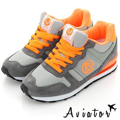 Aviator*韓國品牌-真皮內增高撞色運動鞋-灰橘