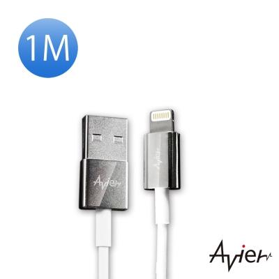 Avier-Apple 8Pin鋅合金充電傳輸線1M(AU8510)白