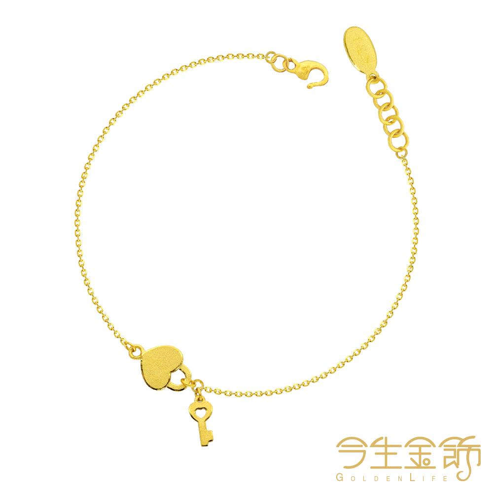 今生金飾 心鎖手鍊 純黃金手鍊