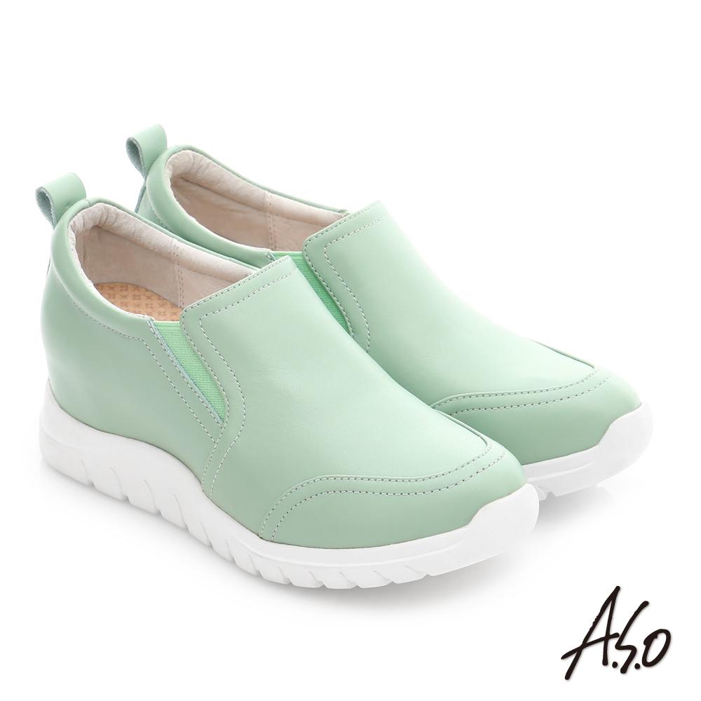 A.S.O 繽紛冒險 牛皮超輕內增高休閒健走鞋 淺綠色