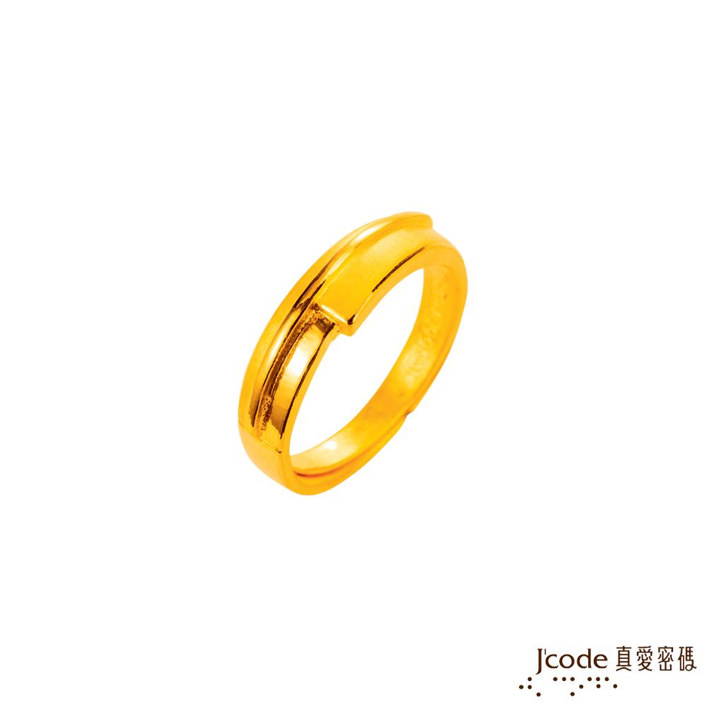 J'code真愛密碼 最佳愛人黃金女戒指