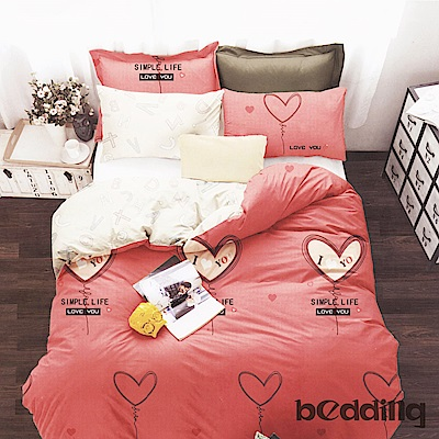 BEDDING-柔絲絨6尺雙人加大薄床包三件組-愛的抱抱-粉