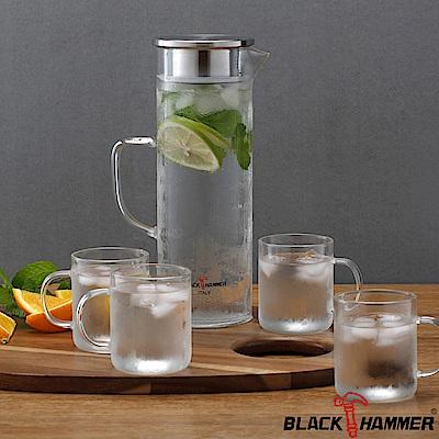 義大利BLACK HAMMER 極簡耐熱玻璃水壺組-1200ml(一壺四杯)[限時下殺]