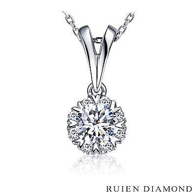 RUIEN DIAMOND GIA30分 D VVS2 18K白金 鑽石項鍊