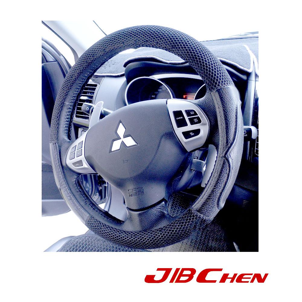 【JBChen】捷寶成-防燙彈力透氣方向盤套