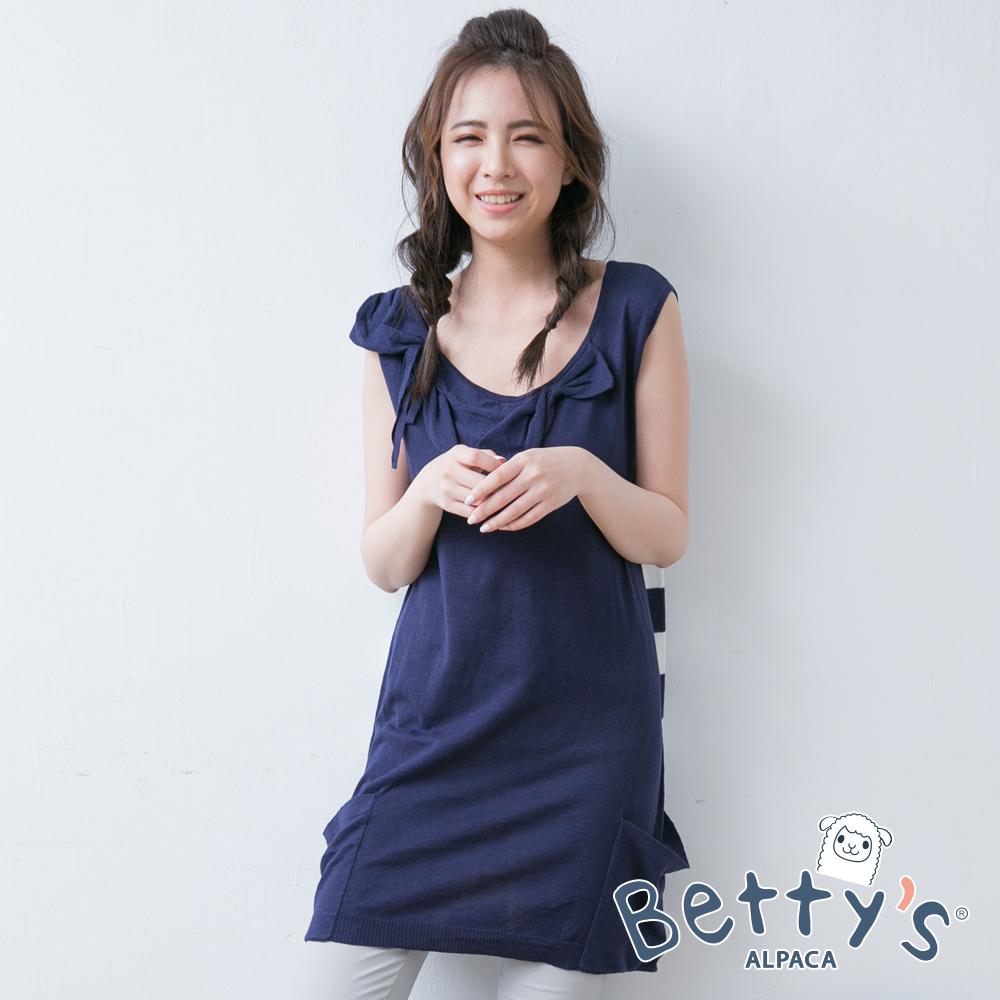 betty's貝蒂思 浪漫蝴蝶結無袖長版上衣(深藍)