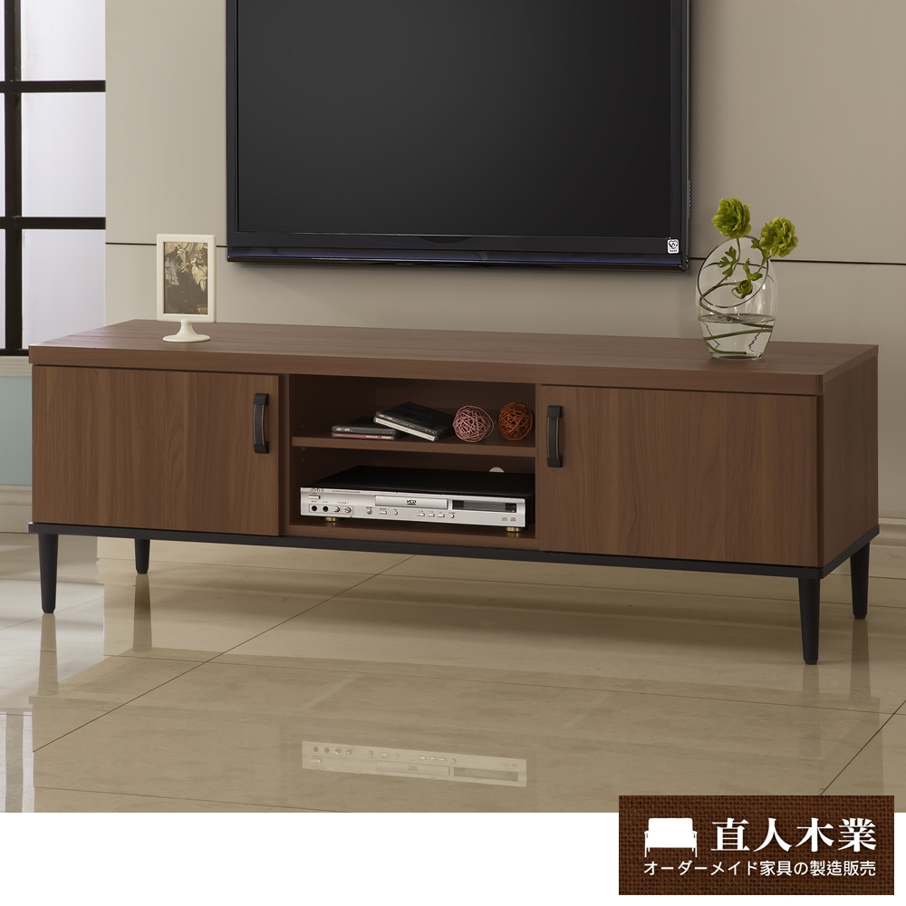 日本直人木業-Industry簡約生活150CM電視櫃