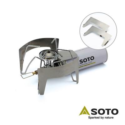 SOTO 蜘蛛爐專用擋風片