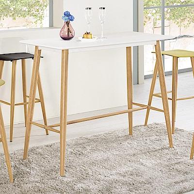 Bernice-維琪4尺簡約吧台桌/洽談桌/休閒桌-120x60x98cm