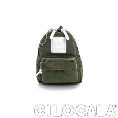 CILOCALA 亮彩尼龍防潑水後背包 橄欖綠色(迷你)