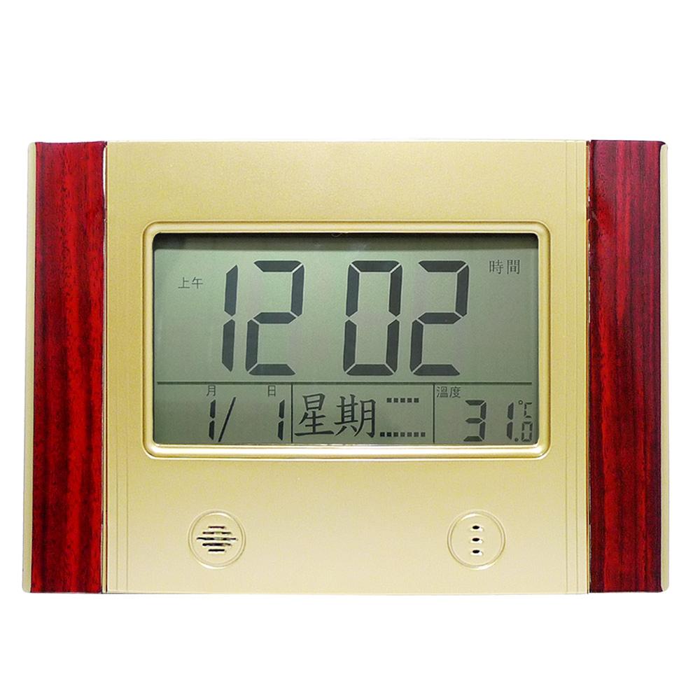 LED數位萬年曆掛置雙用橫式電子鐘 W-9923 (紅木)