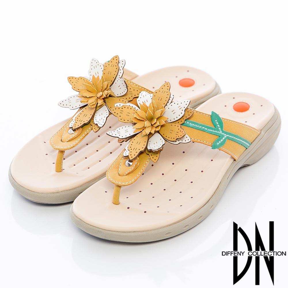 DN 舒適自在 全真皮輕量立體小花涼鞋 黃