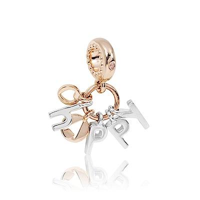 Pandora 潘朵拉 happy字母垂墜造型 玫瑰金 純銀墜飾 串珠