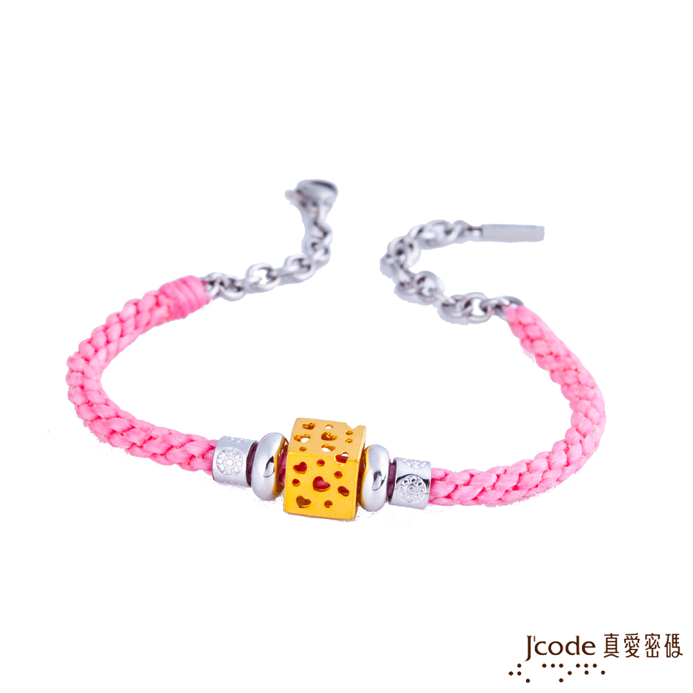 J'code真愛密碼金飾 愛情世界黃金/純銀五件式編織繩手鍊-粉