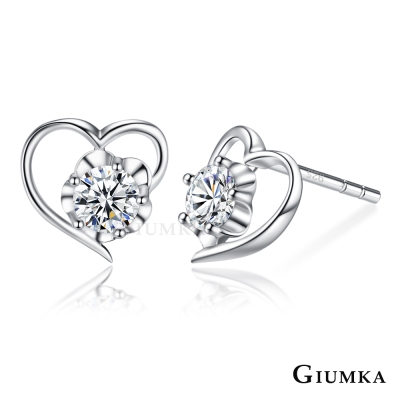 GIUMKA 925純銀耳環女針式 愛的花語 愛心-銀色