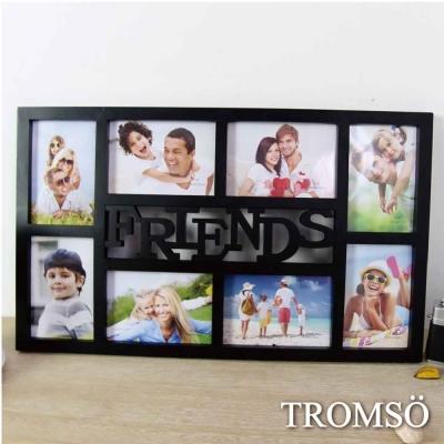 TROMSO歡樂Friends立體相框8框-黑色