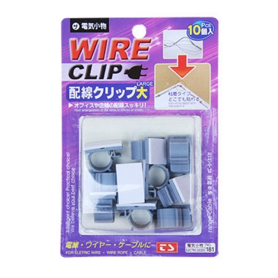 kiret集線器 電線收納固定器 固定夾 - 10 入