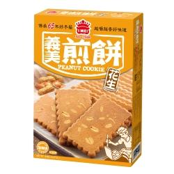 義美 花生煎餅(240g)