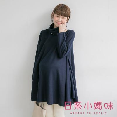 日系小媽咪孕婦裝-簡約素面傘狀洋裝-附圍脖-共三色