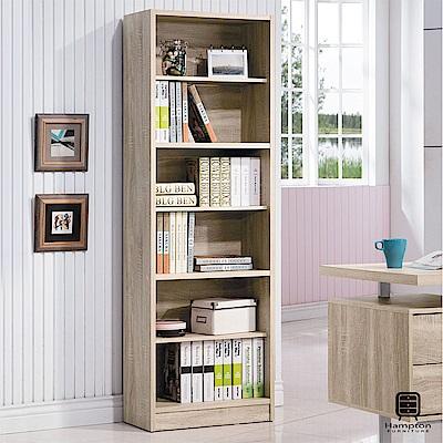 漢妮Hampton尼爾系列淺木色六格高書櫃-60x29.5x180cm