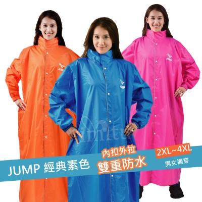JUMP 基本款素色前開連身休閒風雨衣(2XL~4XL)JP1991