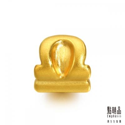 點睛品 Charme 十二星座-天秤座 黃金串珠