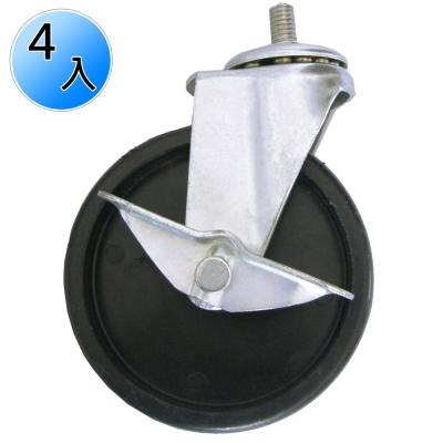【頂堅】網架專用工業輪-100mm(4入)
