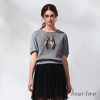 beartwo 燈籠袖針織上衣(二色)