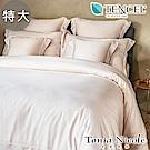 Tonia Nicole東妮寢飾 月之女神環保印染100%萊賽爾天絲刺繡被套床包組(特大)
