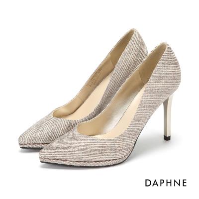 達芙妮DAPHNE 高跟鞋-V型鞋口金蔥尖頭高跟鞋-米金