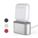 AirPods Apple藍牙耳機充電底座/支架