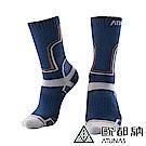 【ATUNAS 歐都納】吸濕排汗舒適中筒羊毛保暖登山襪A-A1733深藍