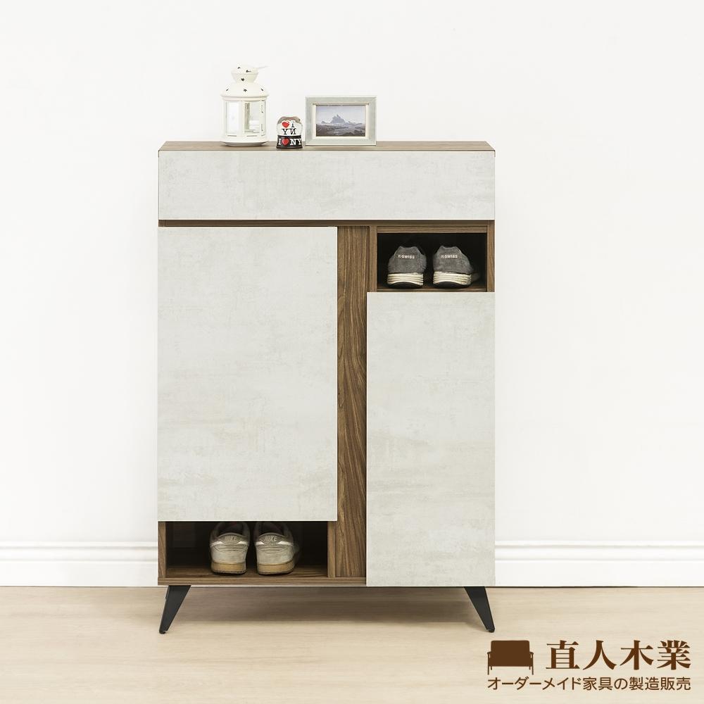 日本直人木業-TINO清水模風格81CM鞋櫃(81x32x119m)