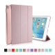 2017 Apple iPad Pro 10.5吋三折絲紋折疊保護皮套 product thumbnail 1