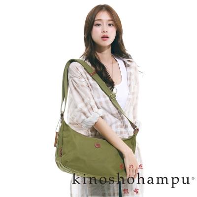 kinoshohampu-雙拉鍊休閒彎月包-綠