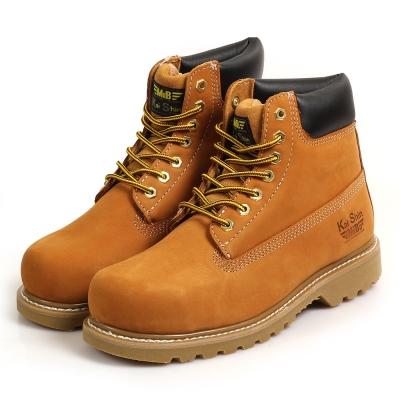 Kai Shin 鋼包頭 安全工作鞋 黃褐色
