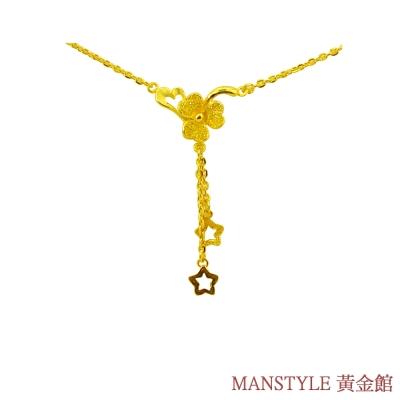 Manstyle 幸運愛上妳黃金小套鍊 (約1.65錢)