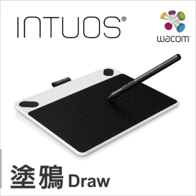 (福利品) Wacom Intuos Draw 塗鴉創意繪圖板-簡約白(小)